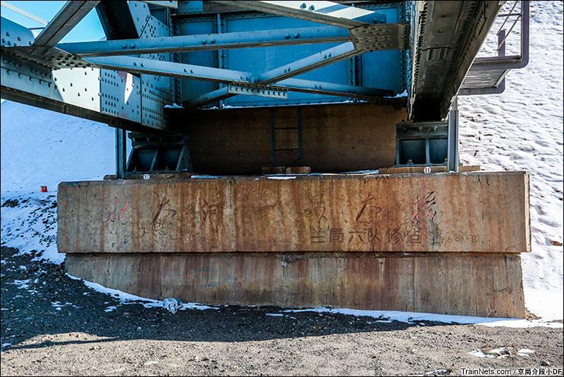 2016年1月。一号桥的二号桥台的桥名题字。(图/京局介段小DF)