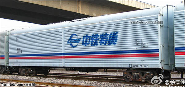 2015年5月。J5SQ型汽车运输专用车。(图/余杰刚)