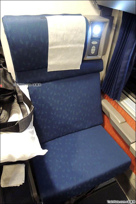 我的小包间,座位