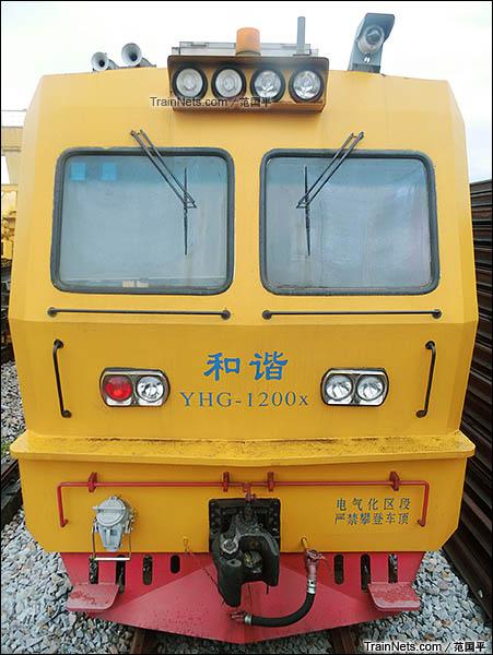 配属广州工务大修段的YHG-1200X型焊接车。(图/范国平)