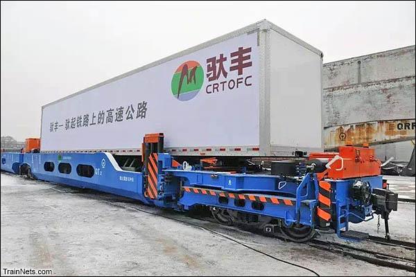 QT2型驮背运输车。互联网 图