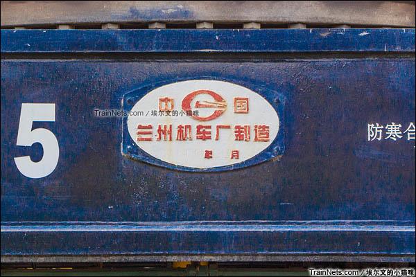 2016年8月。西宁机务段。NS1252型起重机。车辆厂牌。(图/埃尔文的小猫咪)