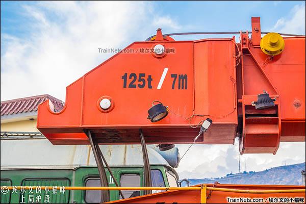 2016年8月。西宁机务段。NS1252型起重机。起重机。(图/埃尔文的小猫咪)