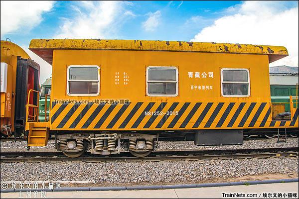 2016年8月。西宁机务段。NS1252型起重机。辅机车辆。(图/埃尔文的小猫咪)