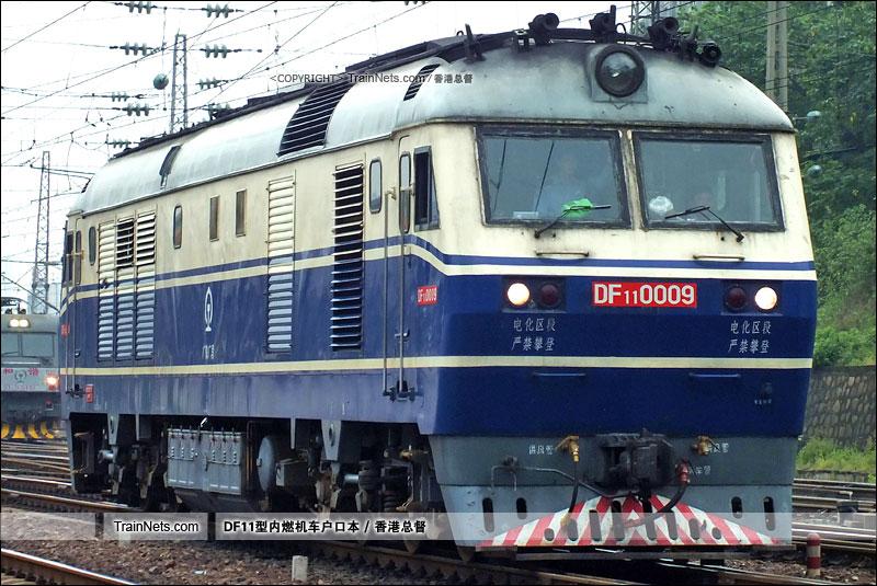 2015年4月18日。广州火车站。DF11-0009。(图/香港总督)