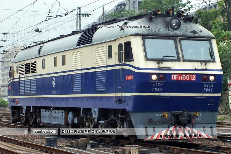 2015年4月18日。广州火车站。DF11-0012。(图/香港总督)