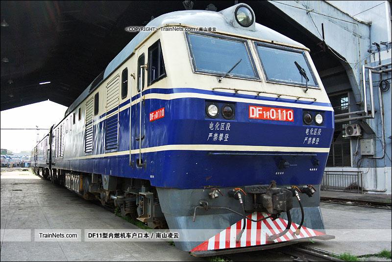 2016年4月9日。南京东机务段南京车间。DF11-0110。(图/南山凌云)