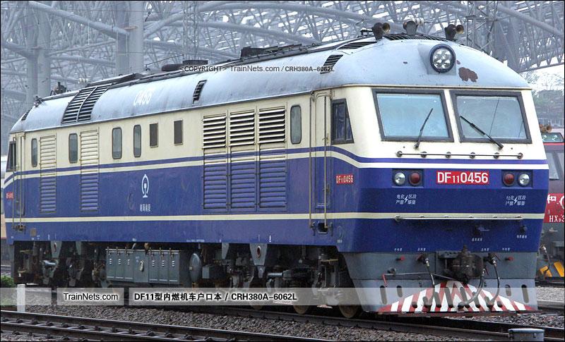 2015年10月6日。南昌站。DF11-0456。(图/CRH380A-6062L)
