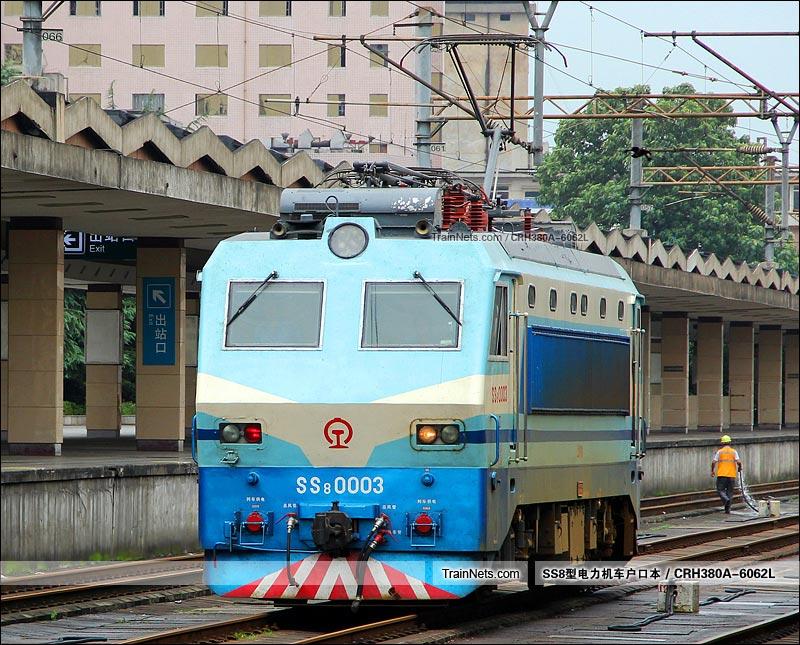 2015年8月26日。长沙站。SS8-0003。(图/CRH380A-6062L)