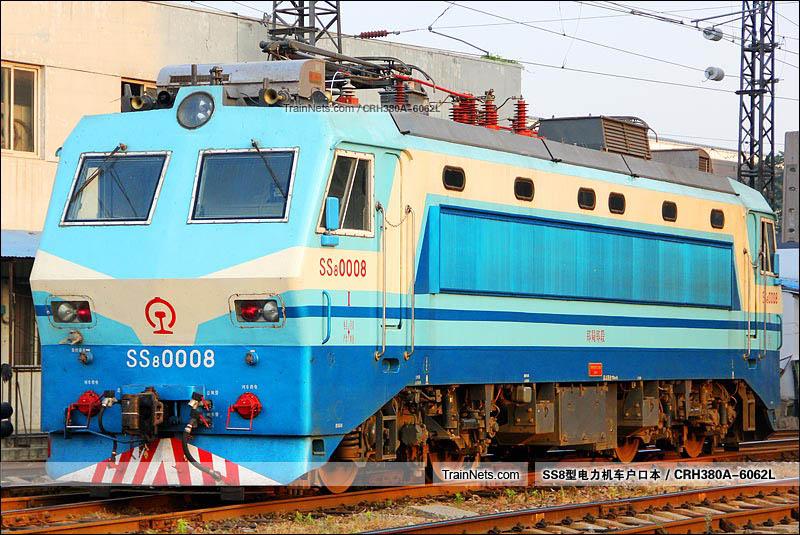 2015年8月26日。广州机务段。SS8-0003。(图/CRH380A-6062L)