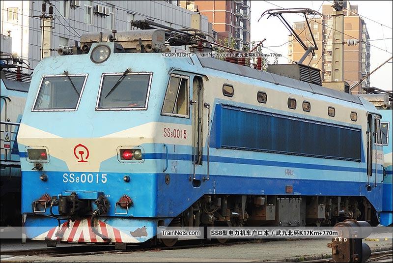 2014年11月12日。武客机。SS8-0015。(图/武九北环K17Km+770m)