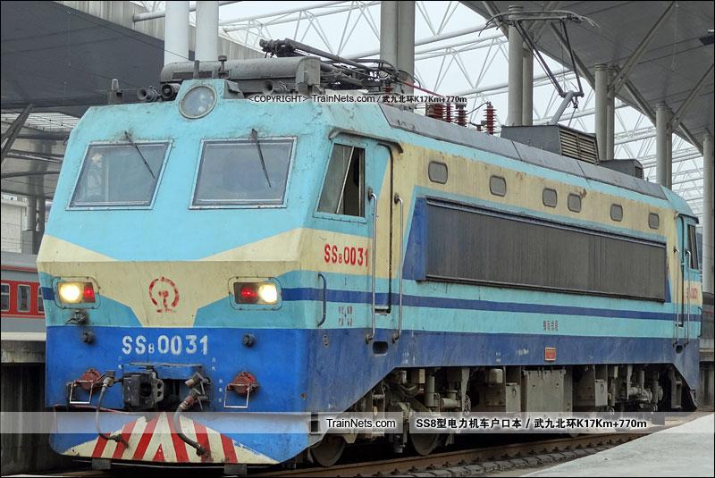 2013年1月28日。武昌站。SS8-0031。(图/武九北环K17Km+770m)