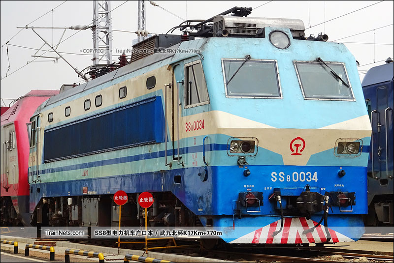2015年7月13日。长沙机务段。SS8-0034。(图/武九北环K17Km+770m)