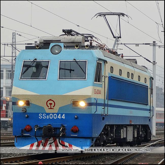 2013年1月28日。武昌站。SS8-0044。(图/武九北环K17Km+770m)