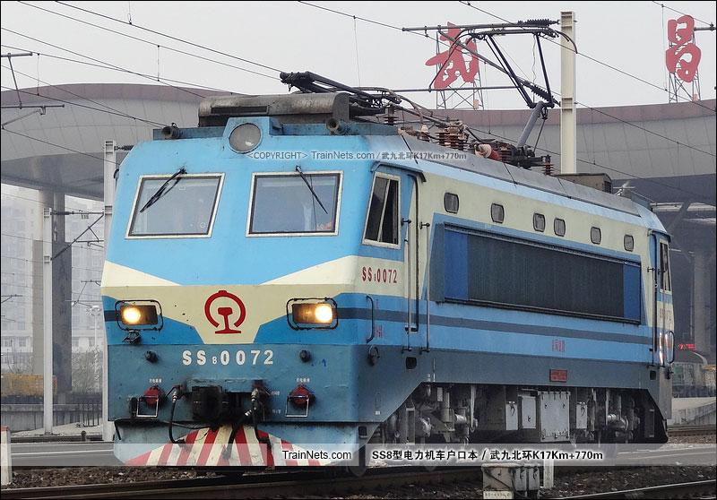 2013年3月25日。武昌站。SS8-0072。(图/武九北环K17Km+770m)