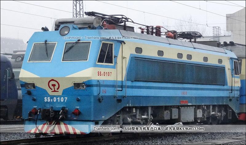2012年12月16日。北京西站。SS8-0107。(图/武九北环K17Km+770m)