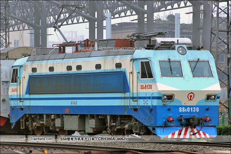 2015年10月6日。南昌站。SS8-0130。(图/CRH380A-6062L)