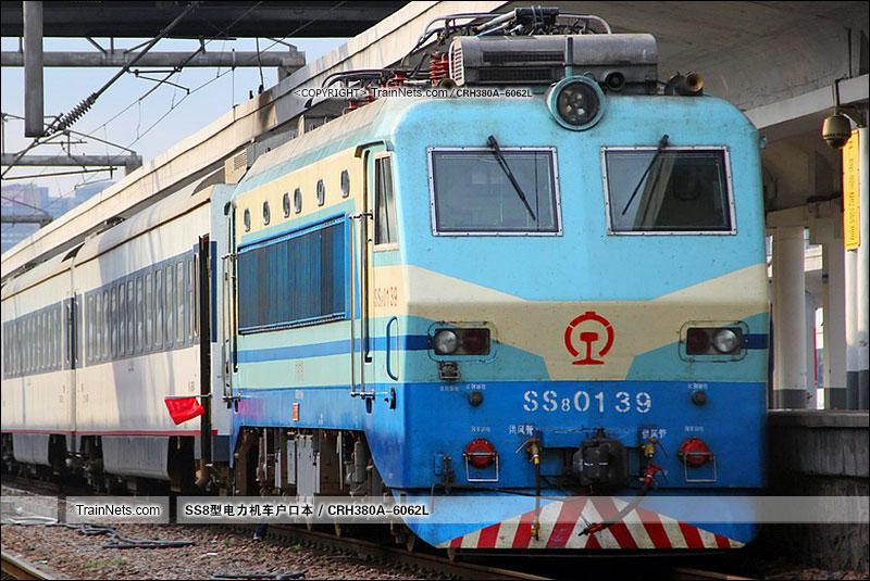 2015年6月7日。广州站。SS8-0139。(图/CRH380A-6062L)