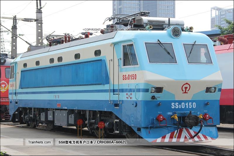 2015年11月9日。广州机务段。SS8-0150。(图/CRH380A-6062L)