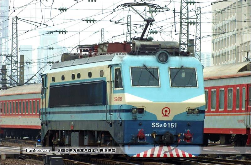2015年4月18日。广州火车站。SS8-0151。(图/香港总督)