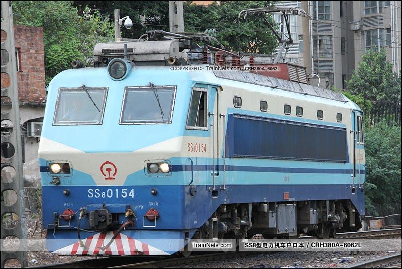 2015年11月9日。广州机务段。SS8-0154。(图/CRH380A-6062L)