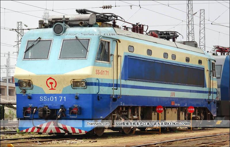 2016年07月13日。长沙机务段。SS8-0171。(图/武九北环K17Km+770m)