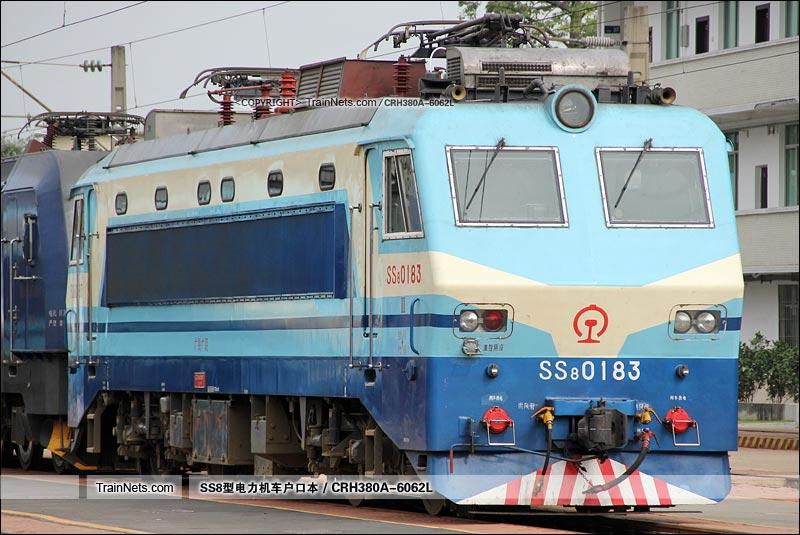 2015年10月31日。广州机务段。SS8-0183。(图/CRH380A-6062L)