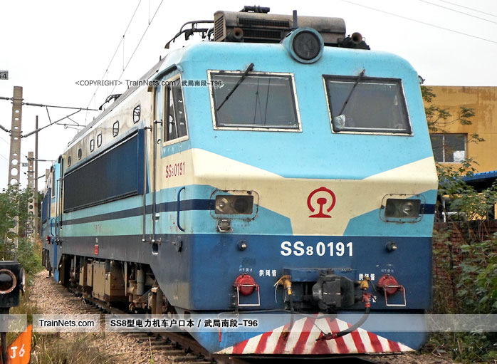 2015年12月6日。韶关机务段。SS8-0191。(图/武局南段-T96)