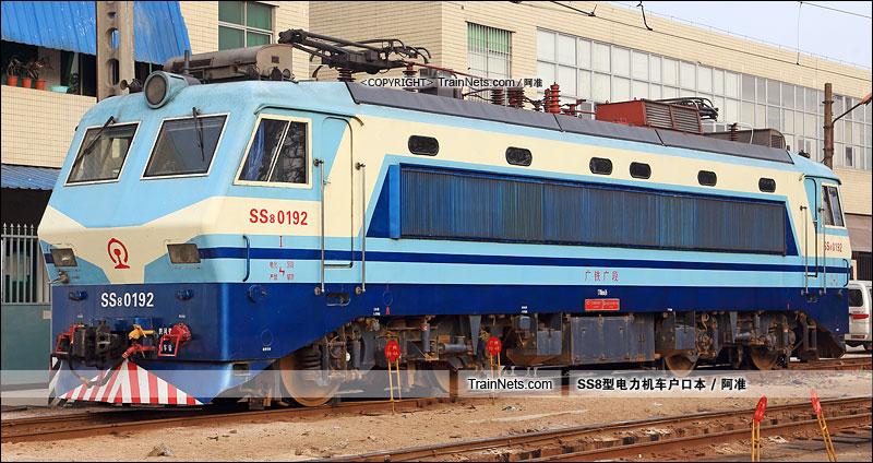 2015年4月6日。广州机务段。SS8-0192。(图/阿准)