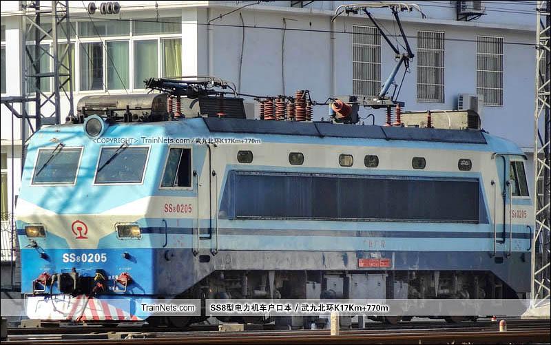 2013年08月08日。武昌站。SS8-0205。(图/武九北环K17Km+770m)