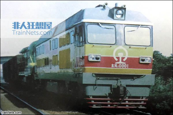 DF6型内燃机车。(图/互联网)