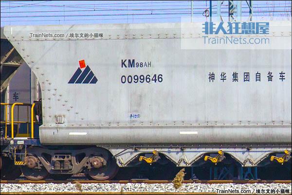 2016年2月。KM98AH型煤炭漏斗车。(图/埃尔文的小猫咪)